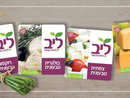 חברת 'ליב אורגניק' משיקה סדרת גבינות טבעוניות