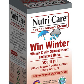 Nutri Care משיק לחורף את Win Winter