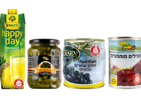 """לקראת יום העצמאות ול""""ג בעומר, """"תומר"""" מציעה מגוון מוצרים לפיקניק / קומזיץ מושלם"""