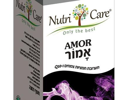 """Nutri Care משיקה את """"אָמוֹר"""":  פורמולה העשויה לשפר את ההנאה והתפקוד המיני בגברים, המורכבת"""