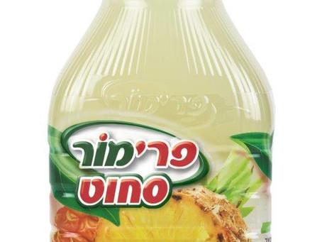 """""""פרימור"""" משיקה 100% מיץ אננס סחוט טבעי"""