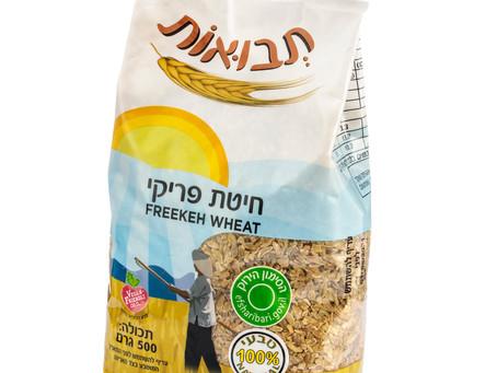 """""""תבואות"""" מציגה: פריקי ישראלי, איכותי וטבעי עם הסימון הירוק"""