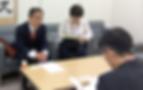 調布飛行場の問題で東京都と交渉するいび匡利の写真