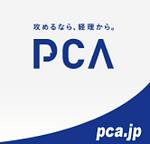 pca2.png