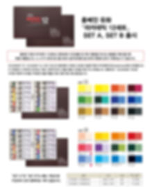 아카데믹 세트 신제품 뉴스-홈피용.jpg