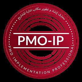 PMO-IP-07-1536x1536.png