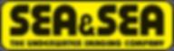 seasea-logo-1500px.png