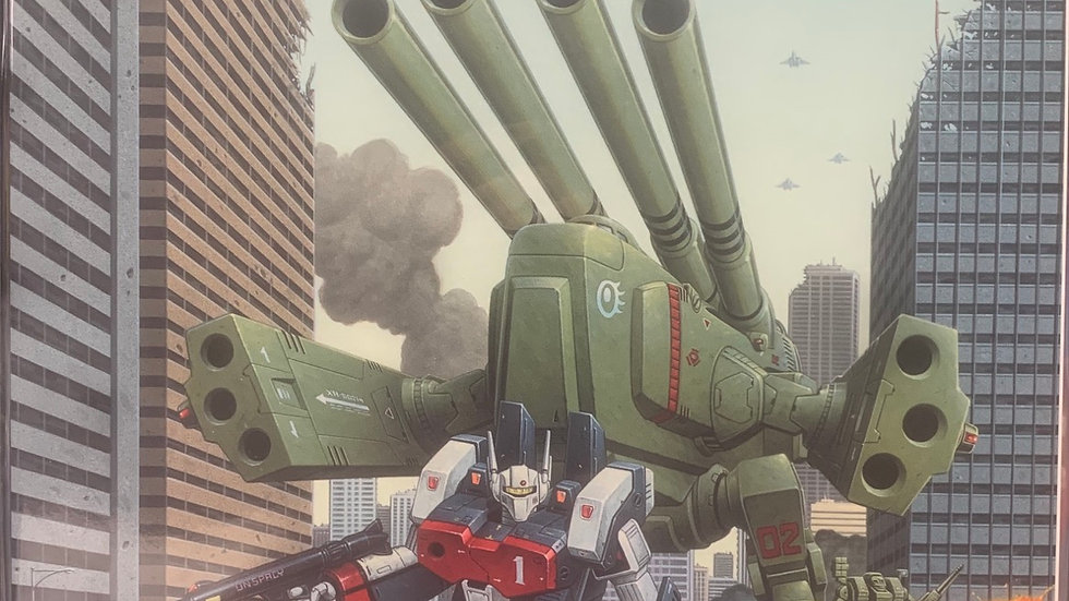 Robotech RPG Strike Force book 8