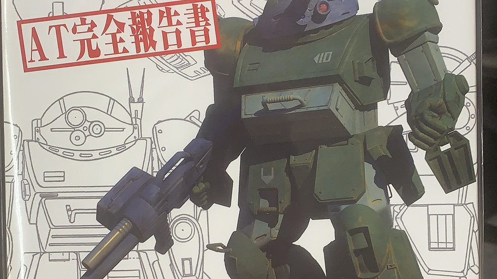 Armored Trooper Votems AT Complete Report