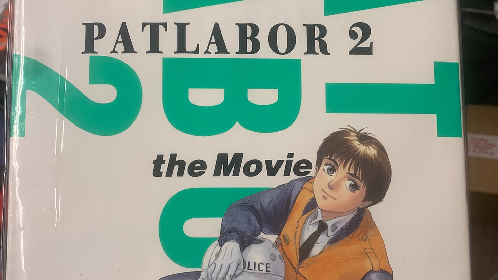 This is Animation Patlabor 2 the movie book