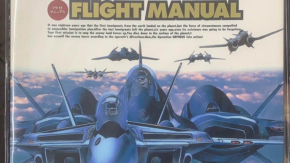 Macross Digital Mission VF-X flight Manual