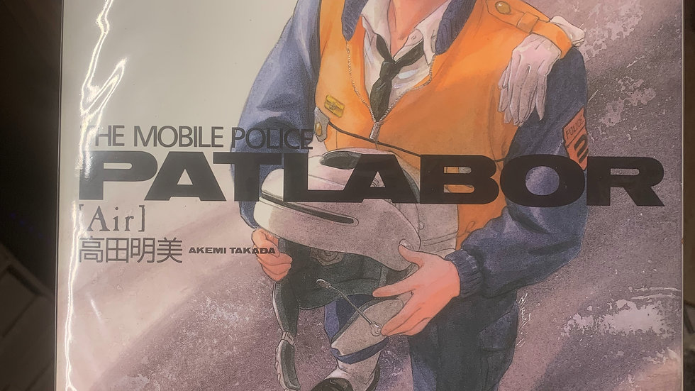 The Mobile Police Patlabor Air book