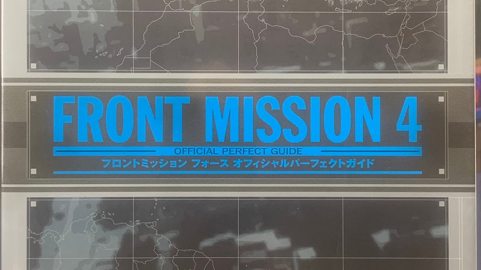 Front Mission 4 offical Perfect Guide