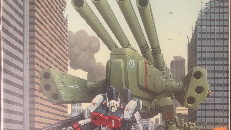 Robotech RPG : new world order book 7