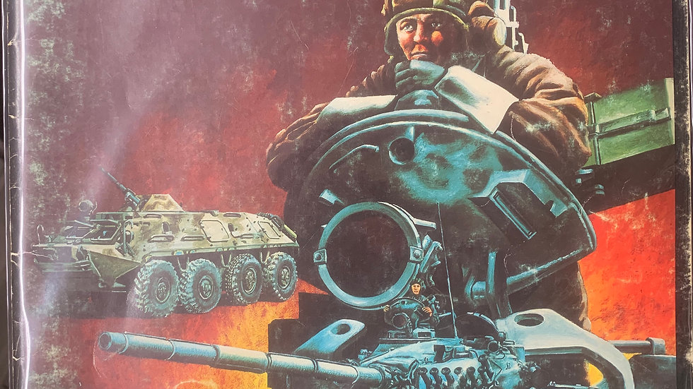 Twilight : 2000 Soviet Vehicle Guide