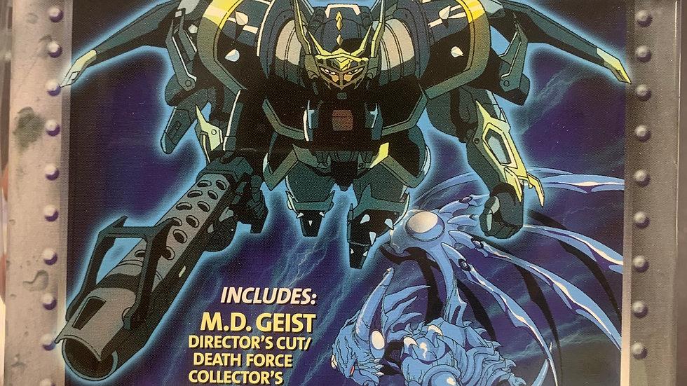 Mecha Masters explosive anime classics 4 dvd set