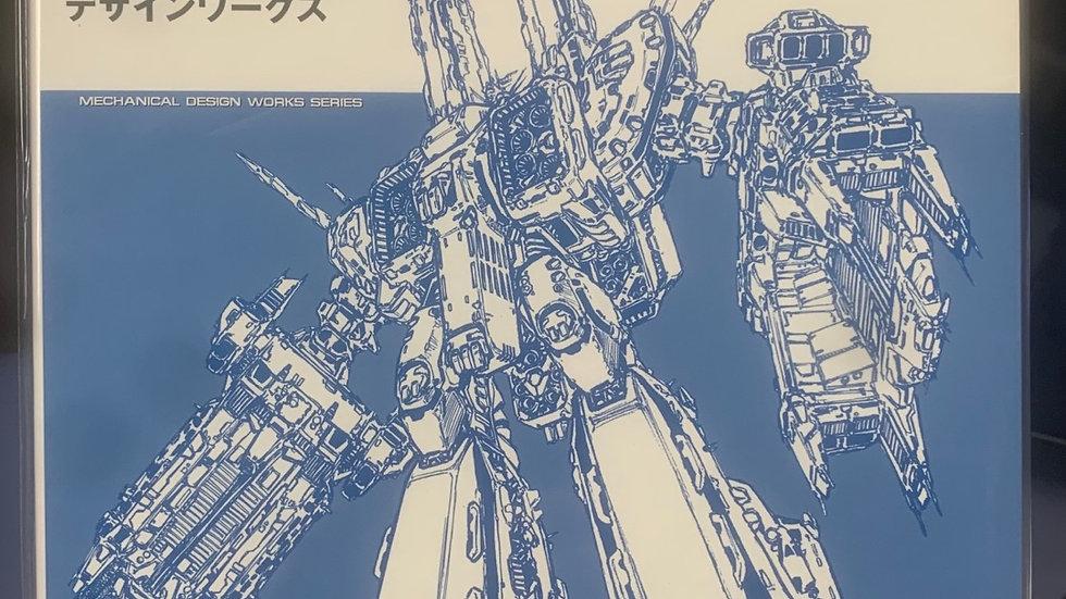 Macross & Orguss Design Works  Kazutaka Miyatake