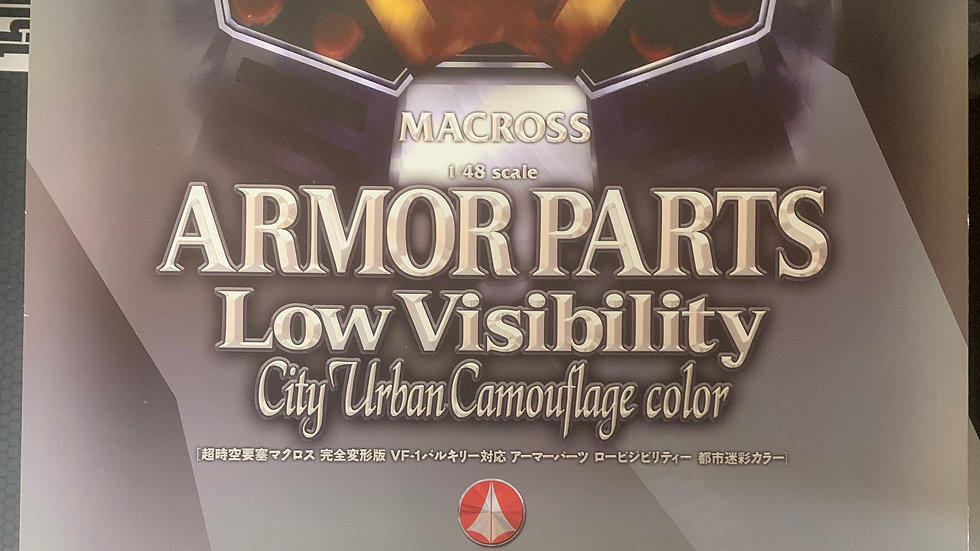 macross low visibility armor parts urban 1/48