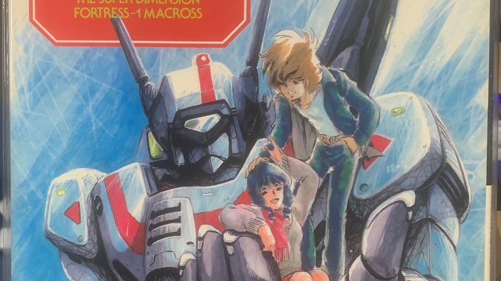 Macross This is Animation #3