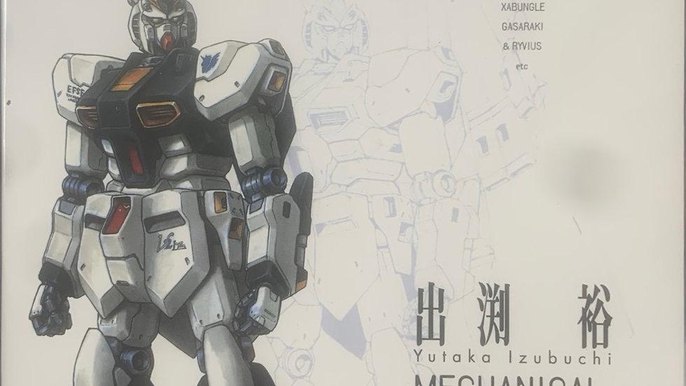 Mechanical Design Works Yutaka Izubuchi