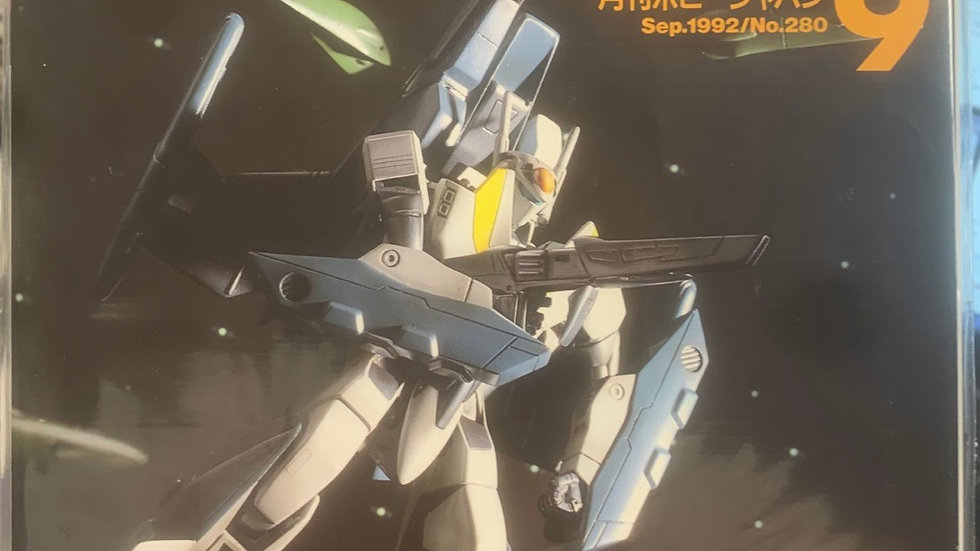 Hobby Japan Magazine 1992 no 280