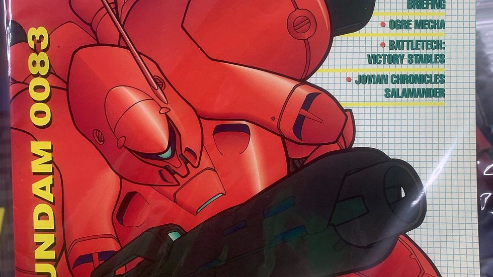 Mecha press anime model and game magazine #12