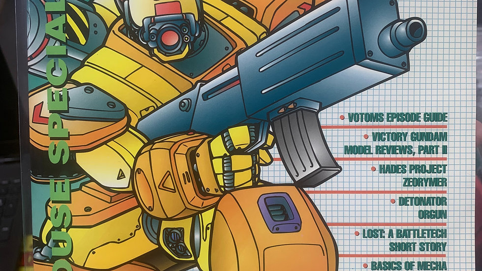 Mecha press anime model and game magazine #14