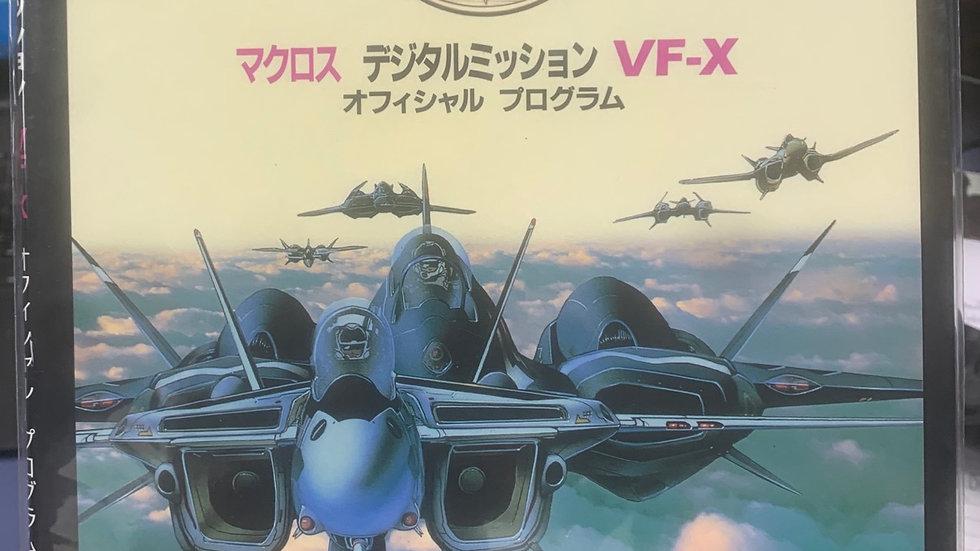 Macross Digital Mission VF-X PS guide