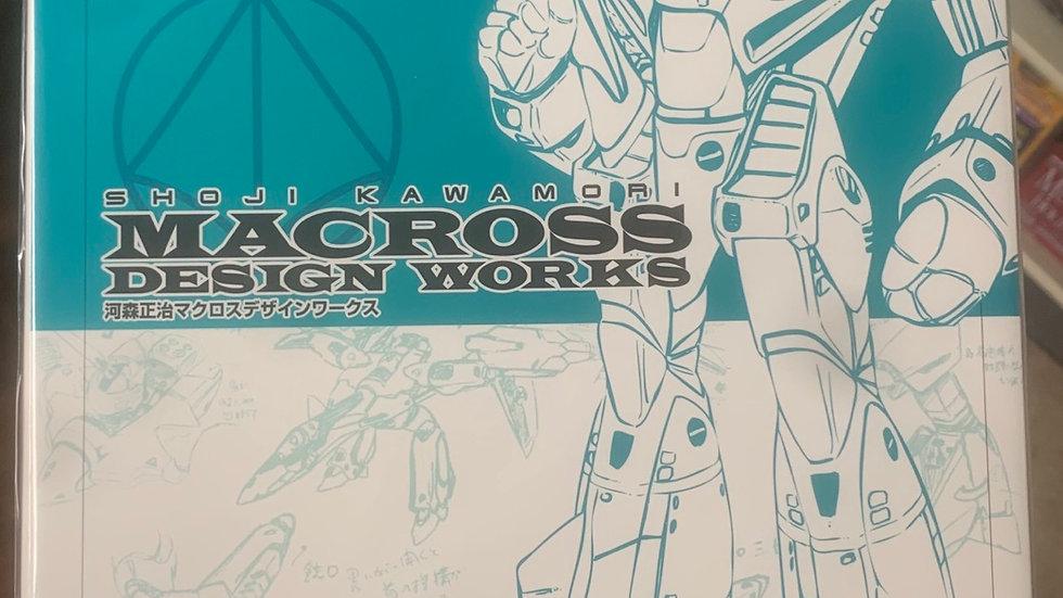 Macross  Design Works Shoji Kawamori