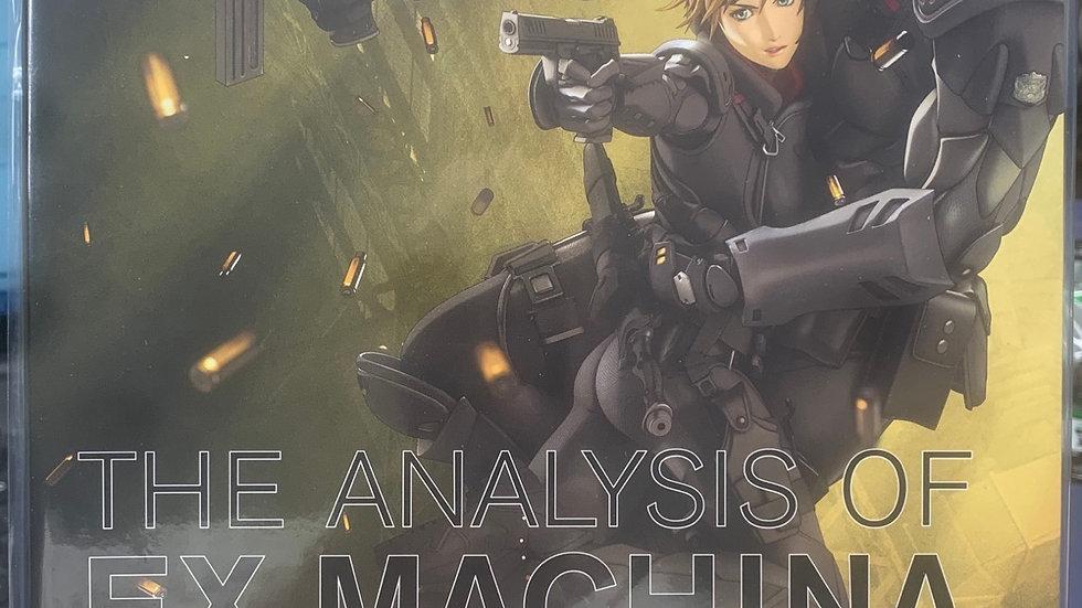The Analysis of Ex Machina Art book