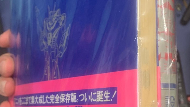 This is Animation Macross 1 and 2 book set sealed