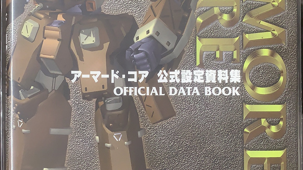 Armored Core Official Data Book PlayStation