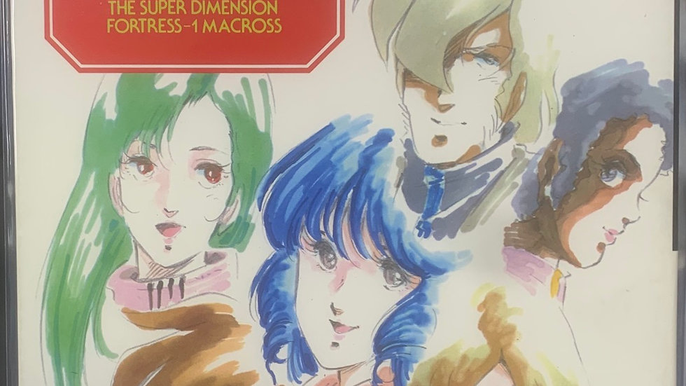 Macross This is Animation #5