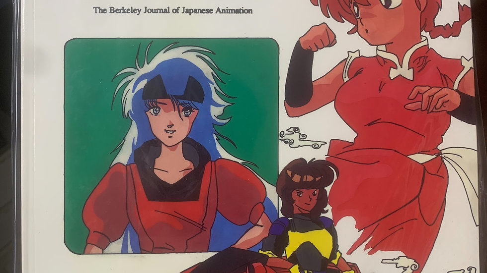 Berkeley Journal of Japanese Animation volume 1