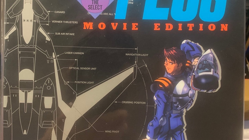 Macross Plus movie Edition  This is Animation