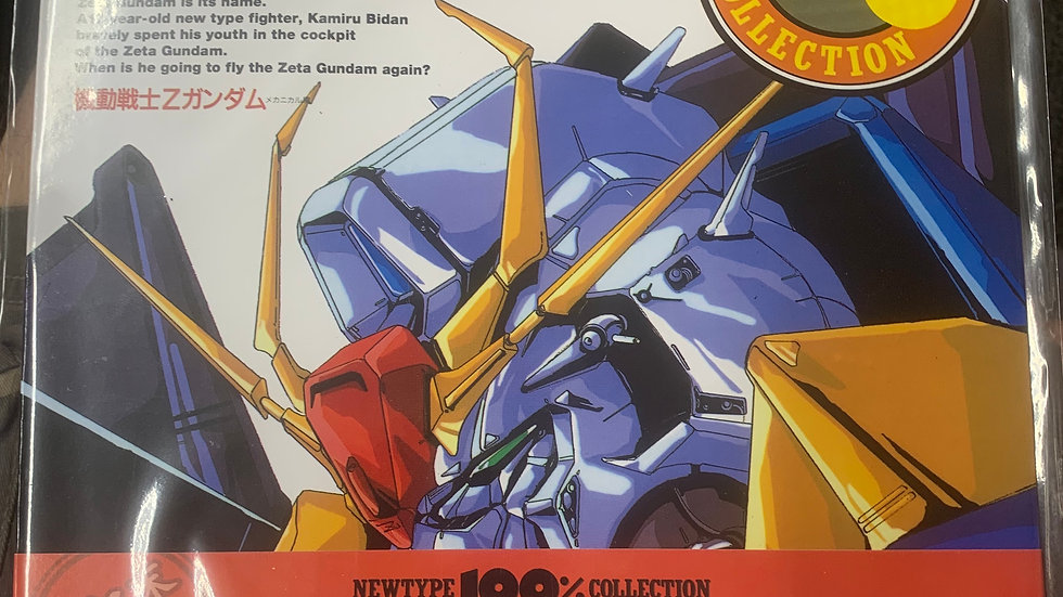 Z Gundam Mechanical Edition Vol 2