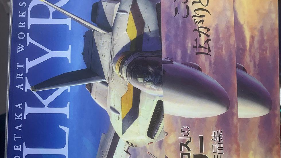 Tendon Hidetaka Art Works of Macross Valkyries