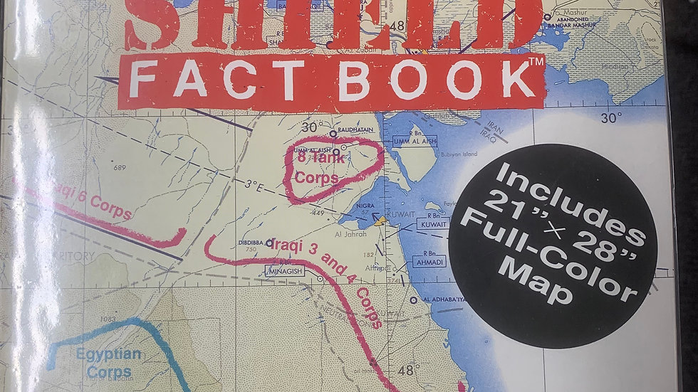 Desert Shield fact book 1991 GDW