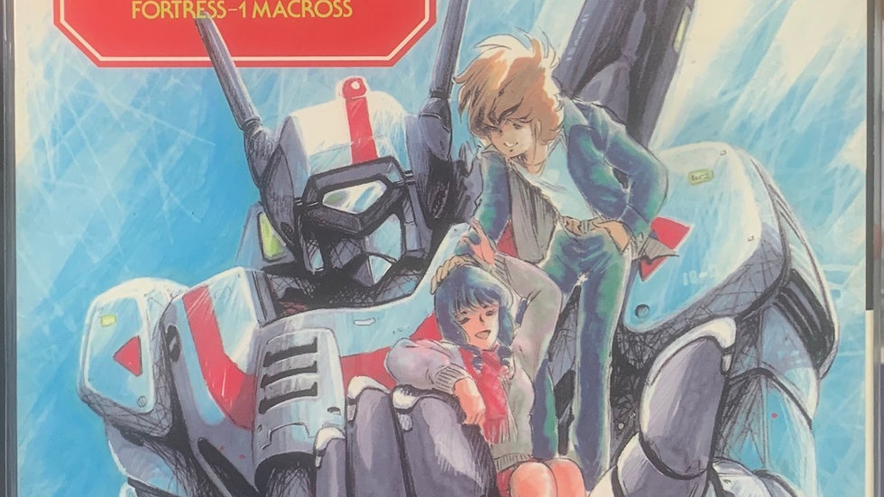 Macross This is Animation #3 2007 edition