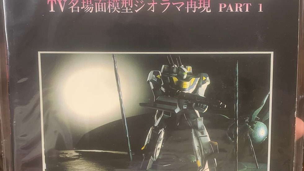 Macross TV part 1 Super Plastic Model Manual
