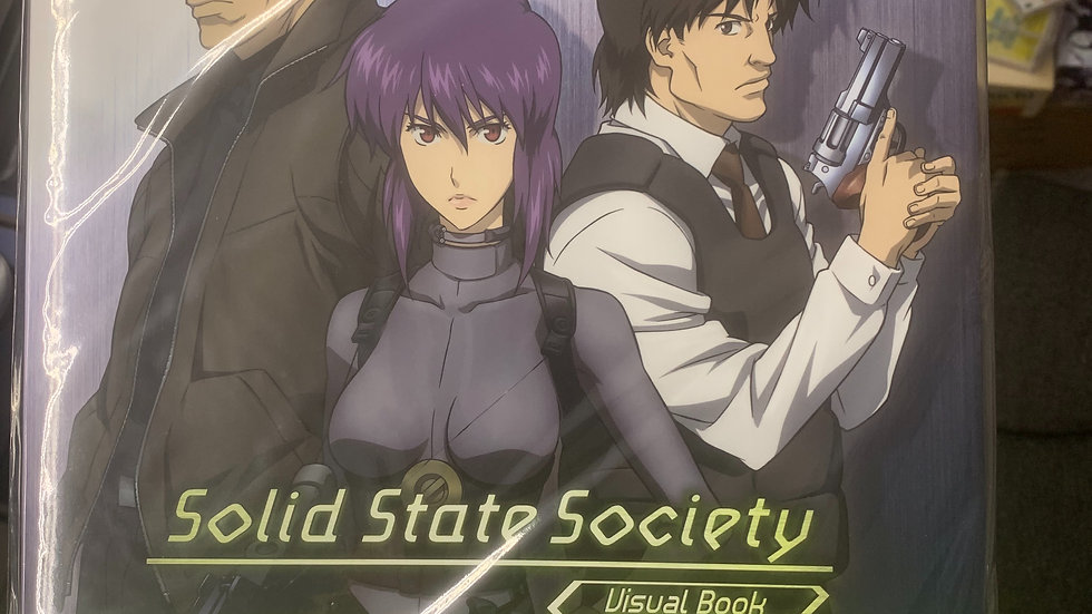 Stand Alone Complex Solid State Society Visual book