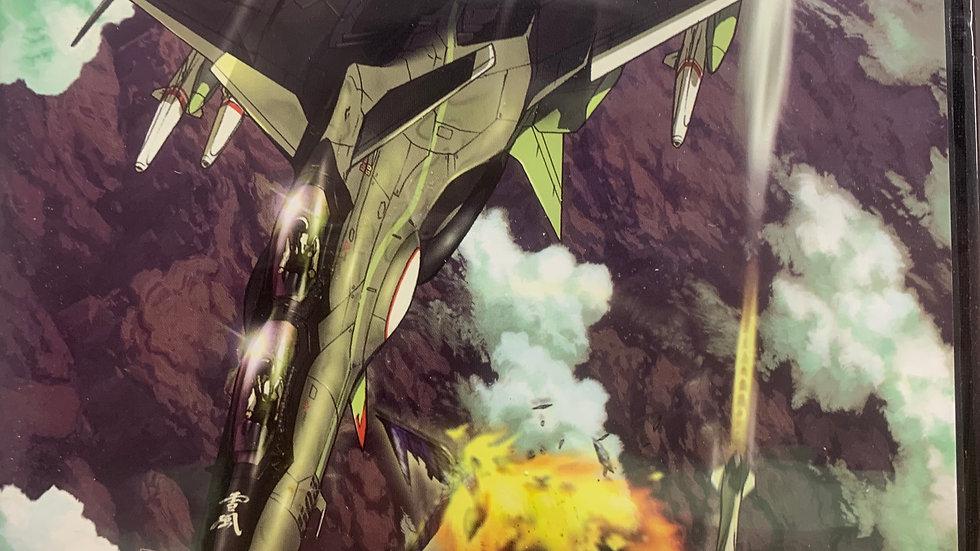 Yukikaza danger zone dvd