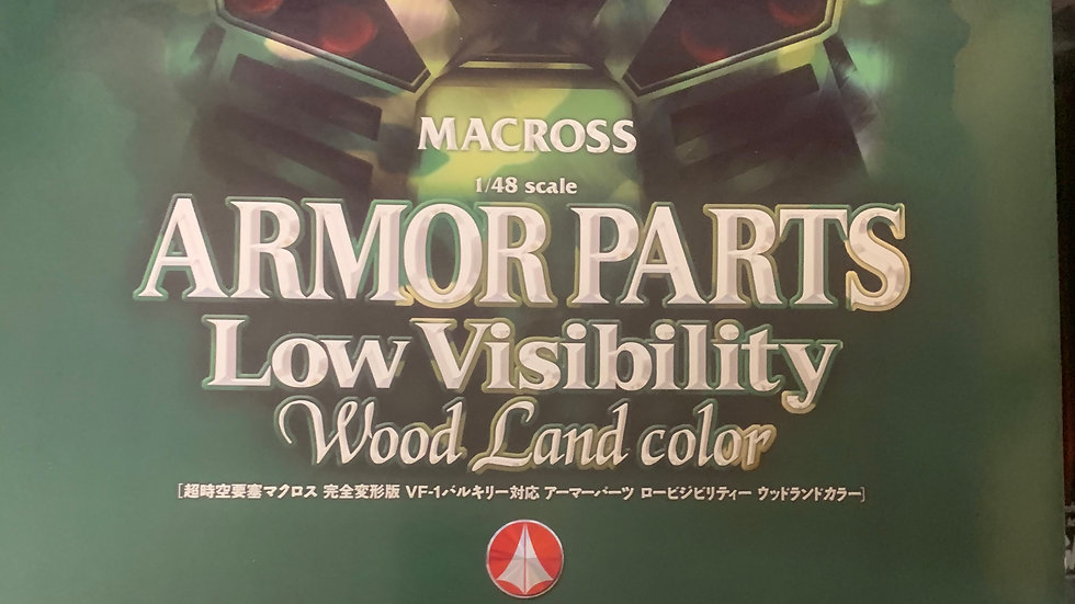 macross low visibility armor parts wood land color 1/48