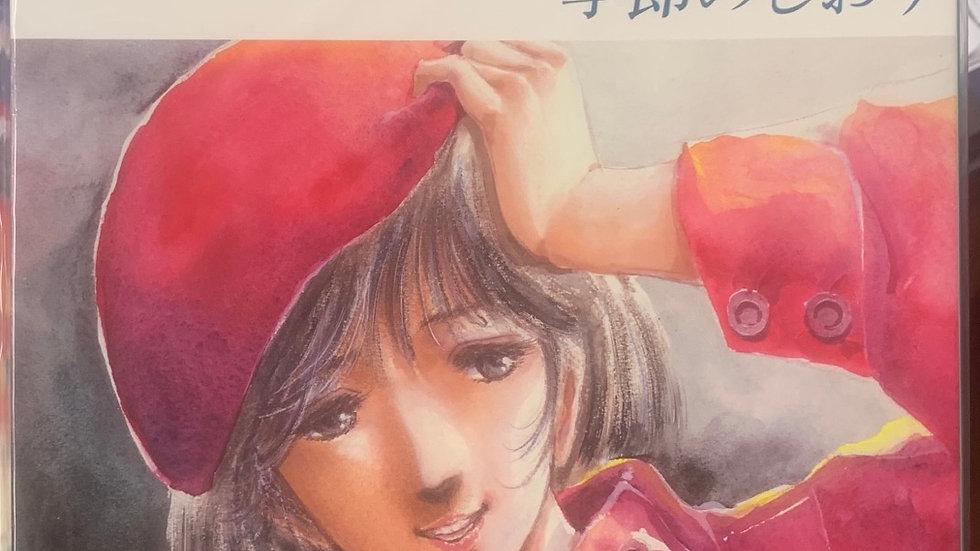 Macross - Art book Haruhiko Mikimoto