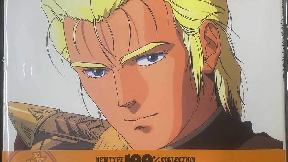 Gundam Char's Counterattack book