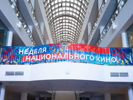 Фильмы о жизни разных народов представлены в рамках Недели национального кино в Ярославле