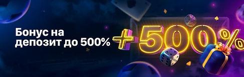 1win_bonus.jpg