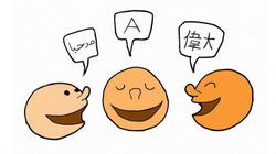 언어교 language exchange