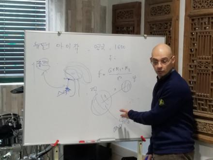 이탈리아 수학자 다니엘 강연-세상 쉬운 수학 이야기