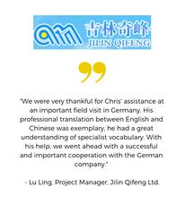 Jilin Qifeng Ltd.